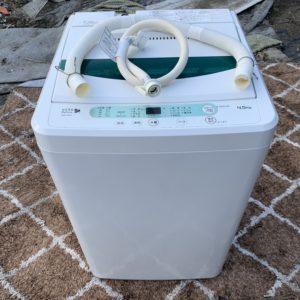 ☆洗濯機買取          大和市