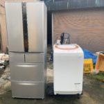 家電買取  冷蔵庫&洗濯機            厚木市