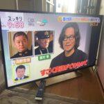 ☆47型液晶テレビ買取           八王子店